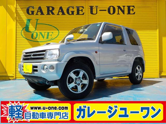 三菱 アクティブフィールドエディション 4WDターボ キーレス