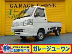 ハイゼットトラックエアコン・パワステ スペシャル F5速 4WD 一年保証