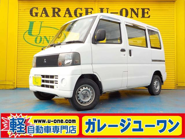 三菱 CD 4WD エアコン パワステ 集中ドアロック