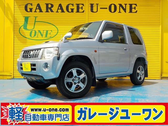 日産 RX 4WDターボ CD ABS 一年保証