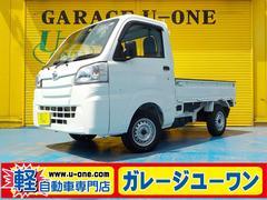 ハイゼットトラックスタンダードSAIIIt F5速 レーダーブレーキ エアバッグ ABS