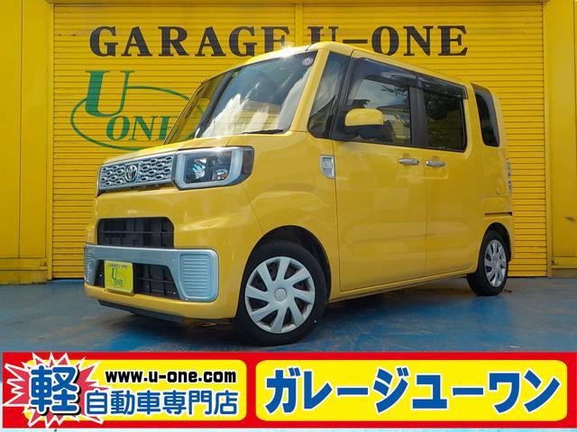 トヨタ ピクシスメガ L スマキー アイドルストップ 両パワスラ ETC