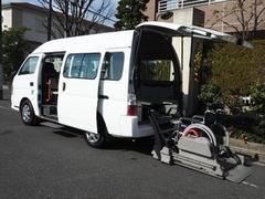 キャラバンバス福祉車輌 リフト付10人乗り内車イス2名  事業用登録可