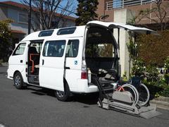 キャラバンバス福祉車両 リヤーリフト 車いす2名他8名乗り 営業登録可能