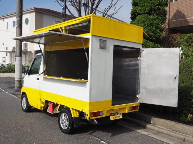 三菱 移動販売車 ケータリング 加工車登録 8ナンバー