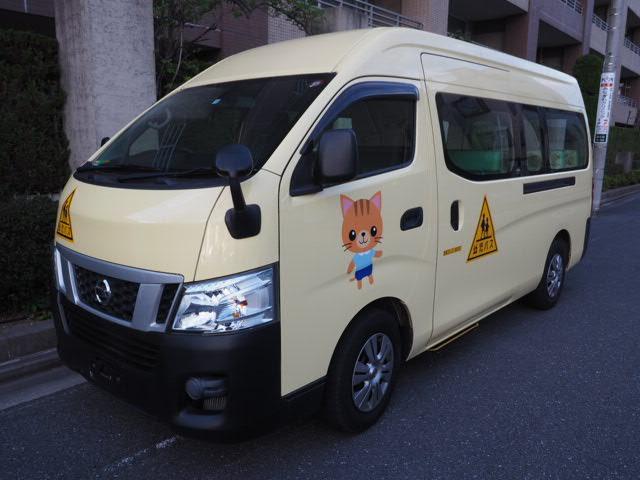 日産  幼児バス 大人4名幼児18名乗り オートステップ 非常口 中型免許