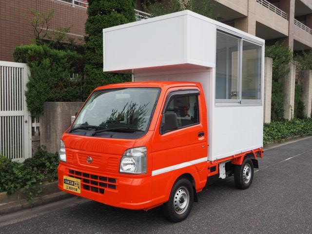 NT100クリッパートラック