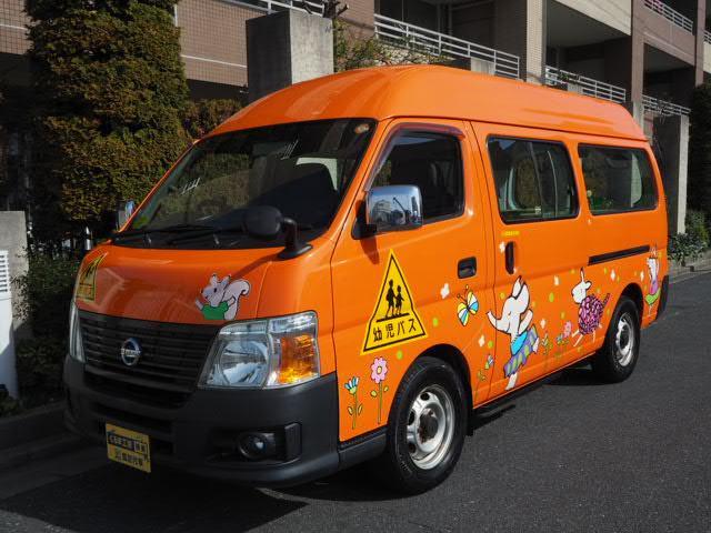 日産  幼児バス オートステップ 非常口 大人4人幼児20人乗り ワンオーナー車 中型免許