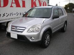 CR−ViL 4WD HID ナビ