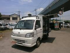 ハイゼットトラック移動販売 冷蔵車−5℃表示 オートマ 整備記録簿