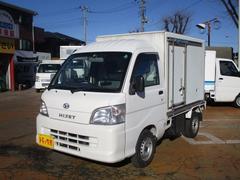 ハイゼットトラック冷蔵冷凍車 ー7℃表示4WD AT サイド扉 パワステ