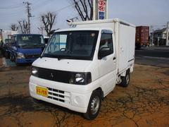 ミニキャブトラック冷蔵冷凍車 −5℃表示スタンバイ付き