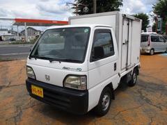 アクティトラック冷蔵冷凍車 −5℃表示 4WD 両開き
