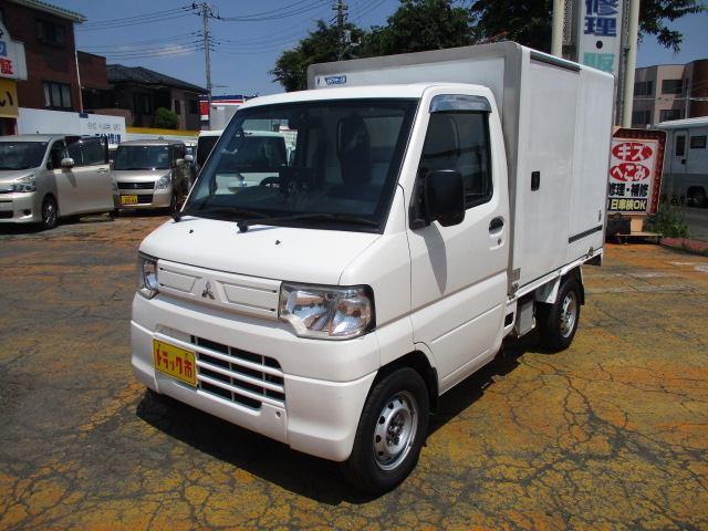 三菱 ミニキャブトラック  冷蔵冷凍車 -5℃表示  両開き バックカメラ付き
