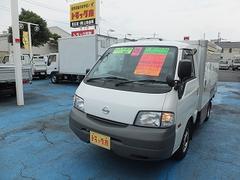 バネットトラック0.75t標準スーパーローダブルDX低温冷凍車2室式