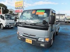 アトラストラック1.5tスーパーローDX 9尺