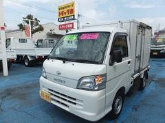 ハイゼットトラック0.35t中温冷凍車