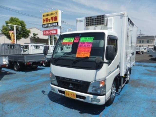 三菱ふそう 2.0t全低床DX低温冷凍車 10尺
