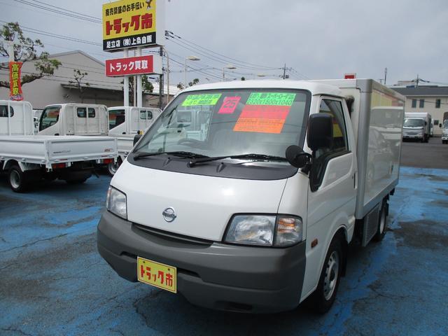日産 0.85tスーパーローダブル中温冷凍車