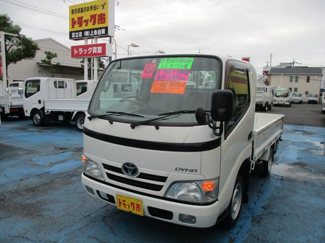 トヨタ 1.25tSシングルジャストロー