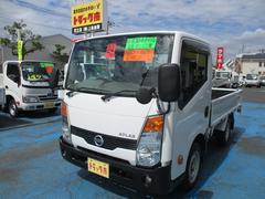 アトラストラック1.5t」ショートフルスーパーローDX