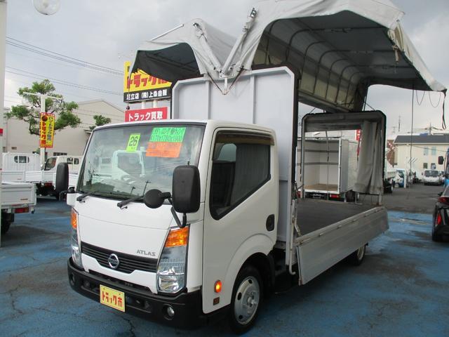 日産 アトラストラック 1.95tロングフルスーパーローDX幌ウィング