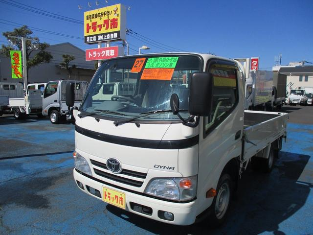 トヨタ ダイナトラック 1.5tロングジャストローダブル 木製荷台