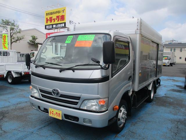 トヨタ ダイナトラック  3.0tワイドロング フルジャストロー ボトルカー