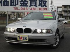 BMW525i セレクション 特別限定インディビジュアル下取車