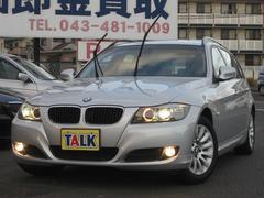 BMW320iツーリング 走行7550Km 1オーナー 禁煙車