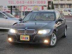 BMW325iツーリング ハイラインパッケージ 4.5万Km