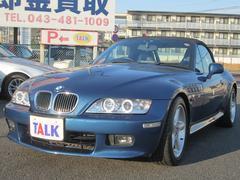 BMW Z3ロードスター2.2i 最終モデル走行6.8万Km 17アルミ ETC