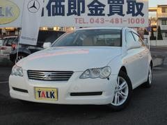 マークX250G Fパッケージ ナビ ETC付