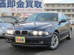 BMW525i セレクション インディビジュアル