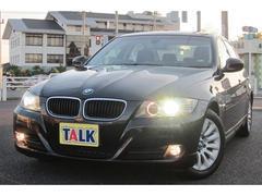 BMW320i 禁煙車 後期LCIモデル純正ナビ走行4.2万Km