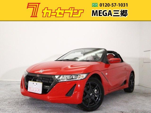ホンダ MUGEN RA 660台限定 1オーナー スカイサウンドS