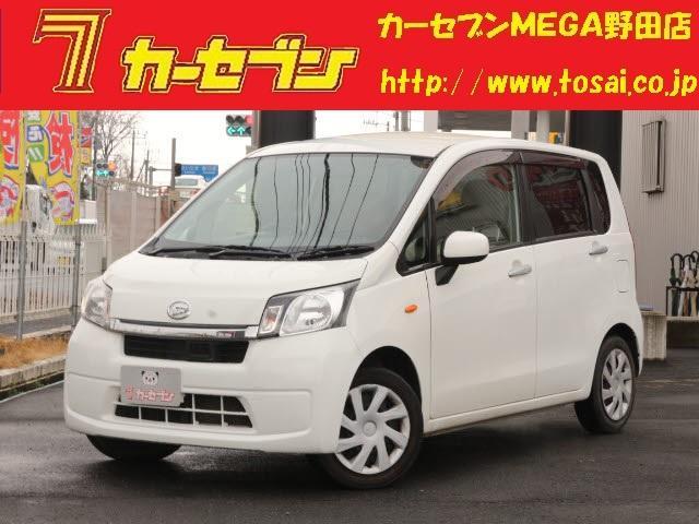 L SA スマートアシスト キーレス 純正CD 買取直販車両(1枚目)