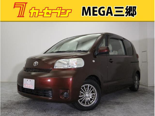 トヨタ 130i HIDセレクション当社買取1オーナーETC電動ドア