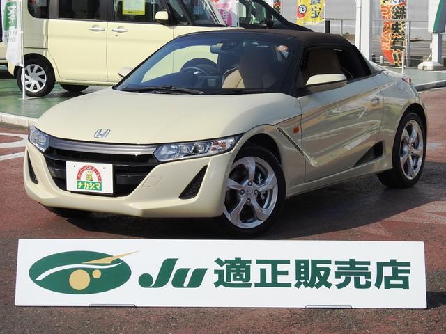 S660(ホンダ)β特別仕様車ハッシュタグ コモレビ エディション 中古車画像