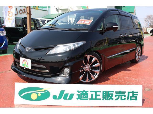 トヨタ 2.4アエラス20thアニバーサリーED 19AW フリップ