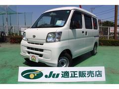 ハイゼットカーゴハイルーフ  CNG  天然ガス車