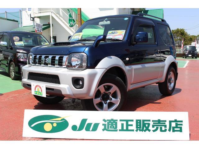 スズキ ベースグレード 4WD 5速マニアル SDナビ