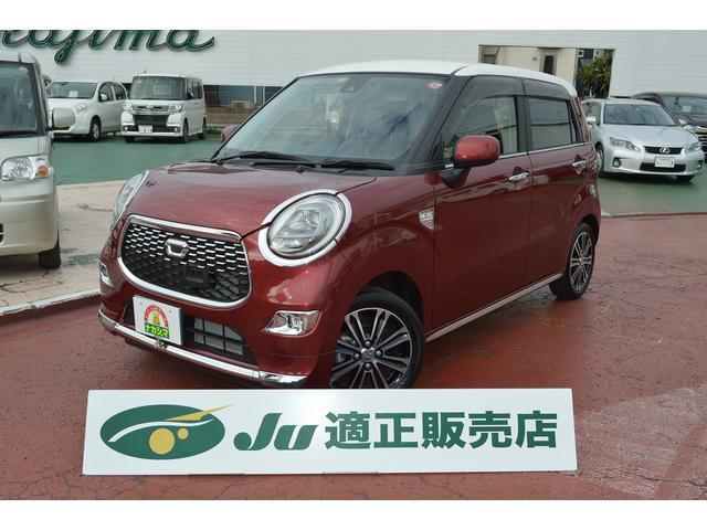「ダイハツ」「キャスト」「コンパクトカー」「埼玉県」の中古車