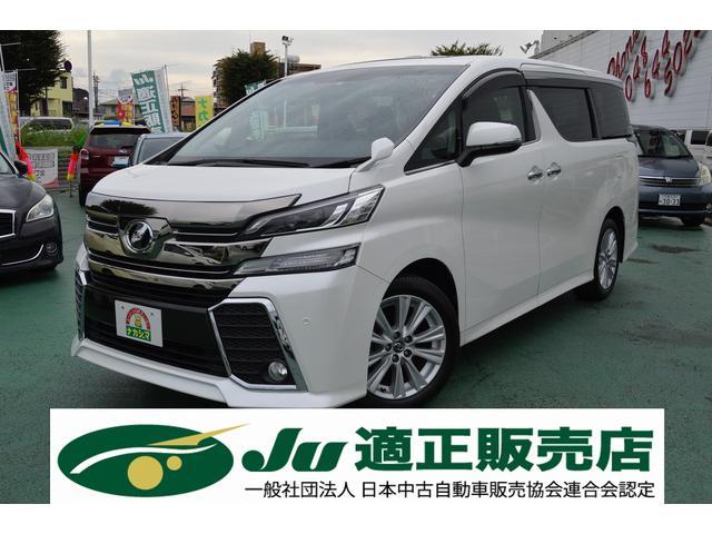 トヨタ 3.5ZA