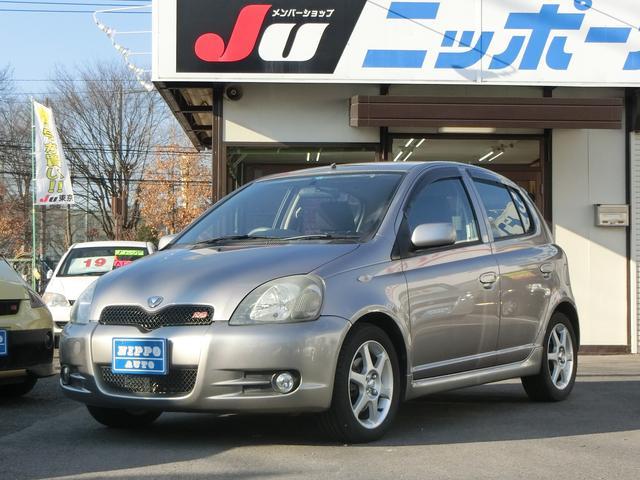 トヨタ RS キーレス CD ETC 記録簿