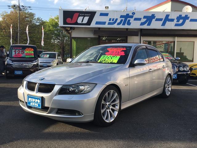 BMW 3シリーズ 320iダイナミックパッケージ ナビTV バ...