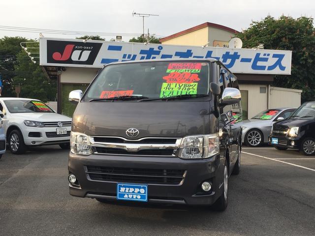 トヨタ ロングスーパーGLプライムセレ ディーゼル ナビTV後席M