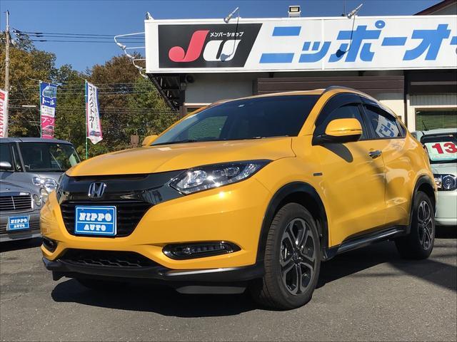 ホンダ HV X・ホンダセンシングブリリアントスタイルED 4WD