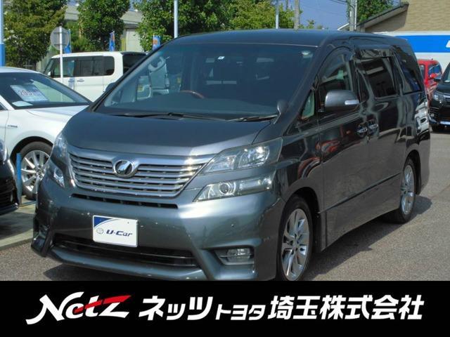 トヨタ 2.4Z プラチナセレクションII HDDナビ