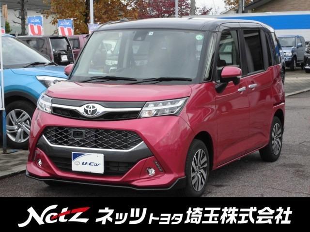 トヨタ カスタムG S 当社試乗車 両側電動ドア バックモニター